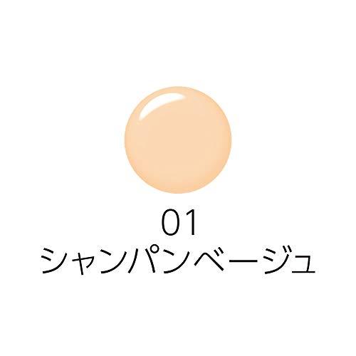 セザンヌパールグロウハイライト01シャンパンベージュ単品2.4g