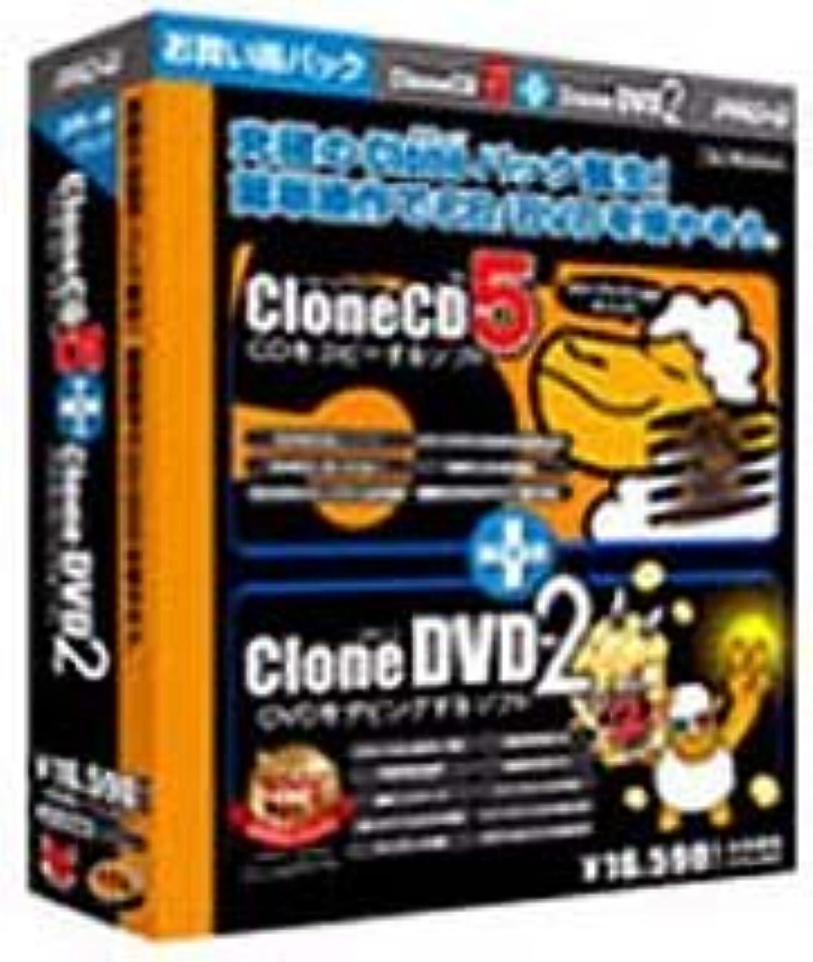 偽善避難アラートCloneCD5 + CloneDVD2