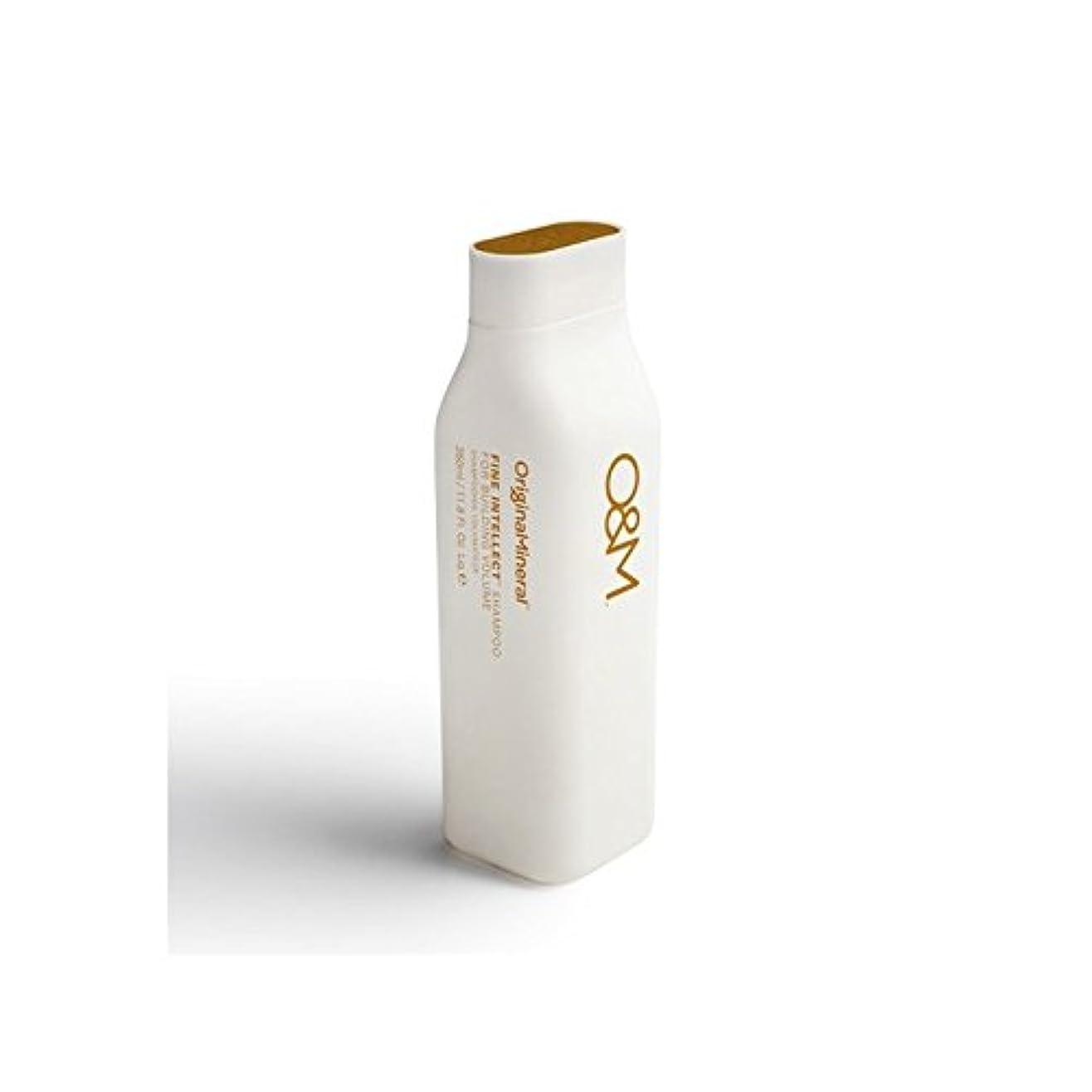 故意のリテラシーメタンオリジナル&ミネラル細かい知性シャンプー(350ミリリットル) x2 - Original & Mineral Fine Intellect Shampoo (350ml) (Pack of 2) [並行輸入品]