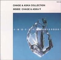 INSIDE CHAGE&ASKA V