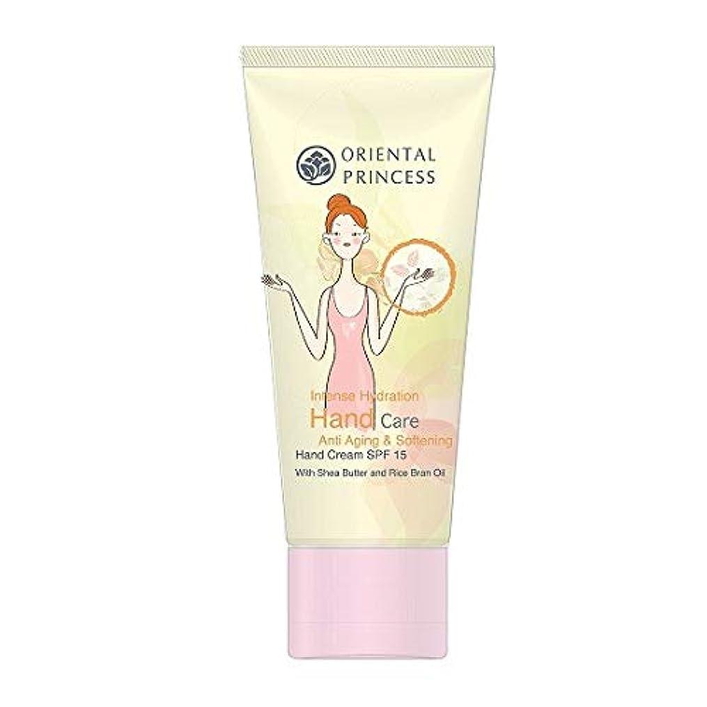 プレゼンター純粋にの面ではOrient Princess Intense Hydration Hand Care Anti Aging & Softening Hand Cream SPF 15 75g
