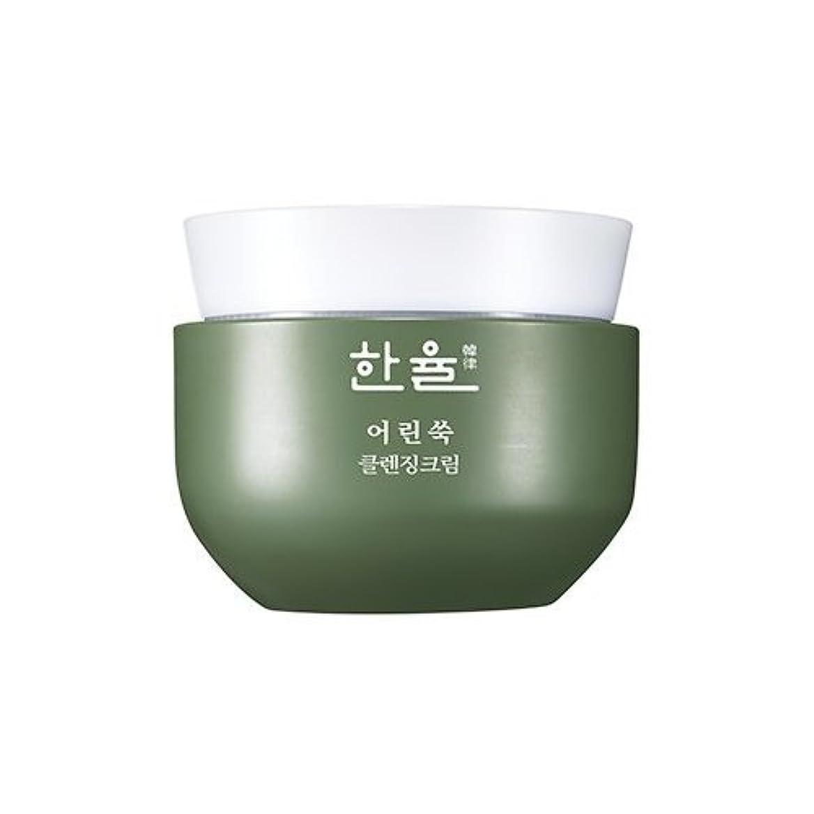 不変中間貧困Hanyul Pure Artemisia Cleansing Cream