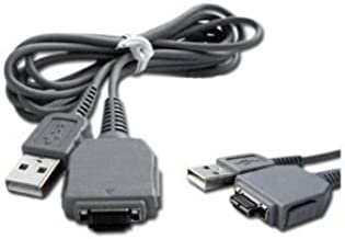 MPF Products VMC-MD1 VMCMD1 USB Cable Cord Sony Cyber-Shot DSC-F77, F88, G3, H3, H7, H9, H10, H50, M2, N1, N2, P100, P120, P150, P200, T2, T3, T5, T9, T10, T11, T20, T30, T50, T70, T75, T77, T90, T100, T200, T300, T700, TX1, W3, W30, W35, W50, W55, W70, W80, W85, W90, W100, W110, W120, W130, W150, W170, W200, W300 and WX1 Digital Cameras.