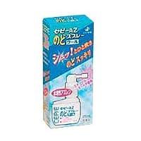 【第3類医薬品】セピーAZのどスプレークール 25mL ×5