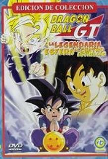 Dragon Ball GT - La Legendaria Esfera de 4 Estrellas (Spanish)