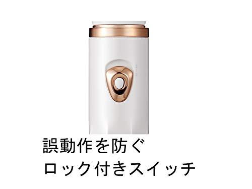 コイズミ電動爪切り2段階スピード切換えホワイトKLC-0590/W