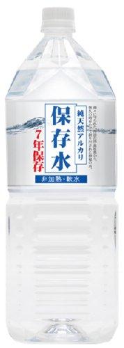 ケイ・エフ・ジー 純天然アルカリ保存水 2L×6本