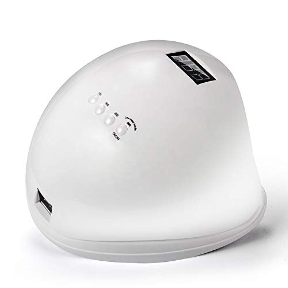 幸福感謝雄弁な48W UVネイルライト、LEDネイルドライヤー速乾性LED UVネイルドライヤー、24個のデュアル光源LED、4タイマー設定