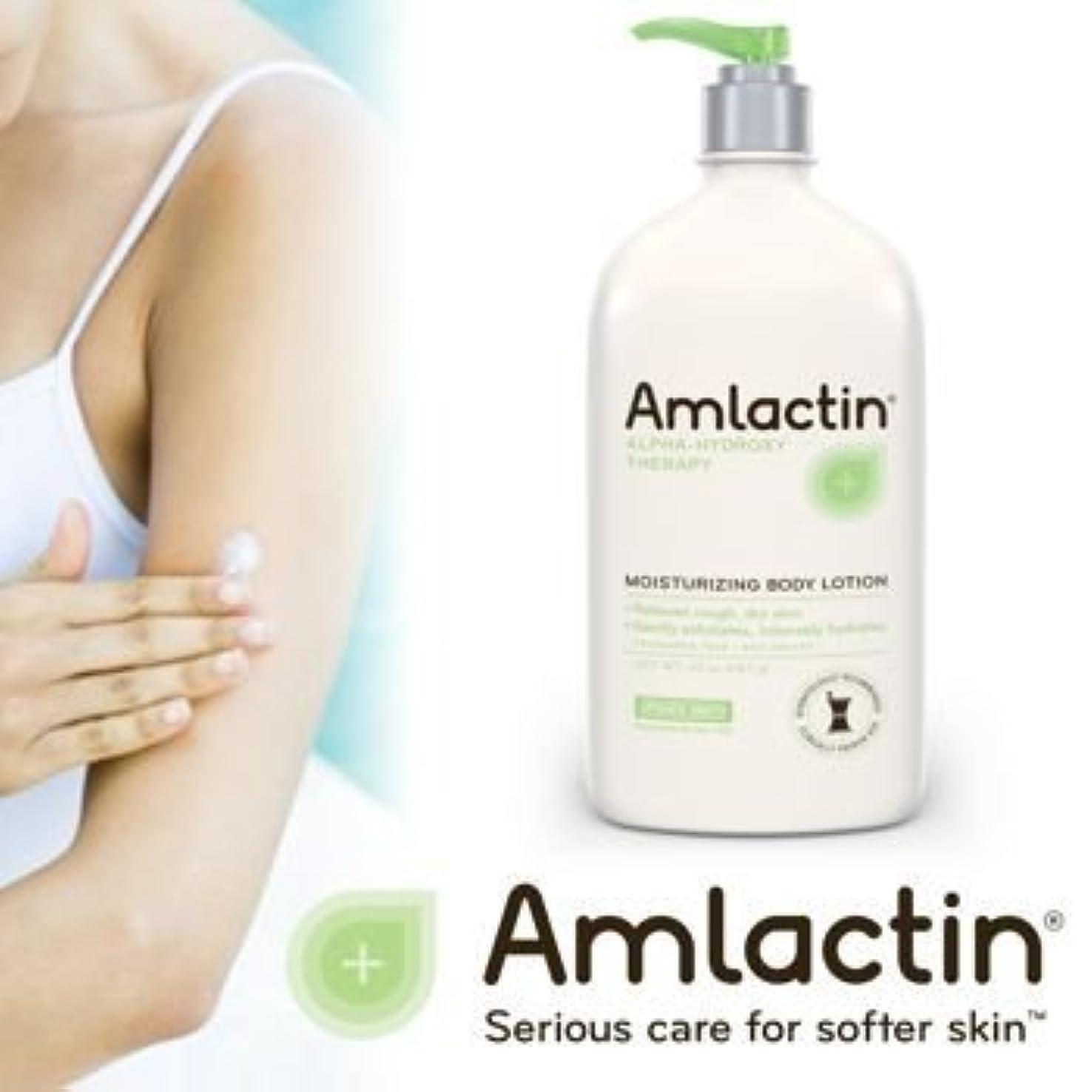 世辞バー感謝祭アムラクティン 保湿液 (乾燥肌のため) - 12% 乳酸 - AmLactin 12 % Moisturizing Lotion - 500 g / 17.6 oz (Product packaging may vary)