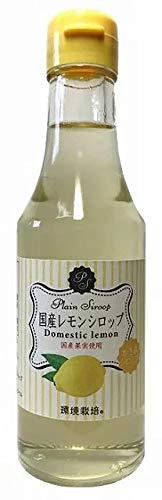 環境栽培 かき氷シロップ 国産レモンシロップ 260g