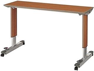 パラマウントベッド社製ベッド用 テーブル移動ロック機構付 オーバーベッドテーブル (91/100cm幅用) チェリー チェリー,