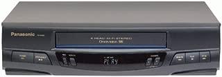 Panasonic PV-9450 4-Head Hi-Fi VCR
