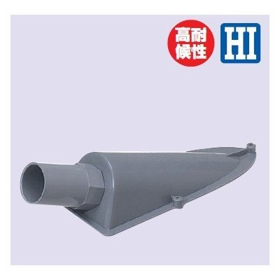 未来工業 ビニル電線管 VE管エンドカバー VEE-22 10個