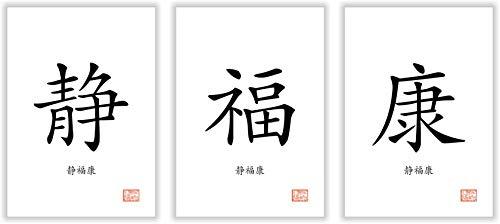 Unbekannt INNERE Ruhe, GLÜCK, Gesundheit - Glückwunsch chinesische Kalligraphie Schriftzeichen Deko Bilderset mit 3 Bildern in der Größe 60 x 30 cm Kunstdruck Poster Dekoration