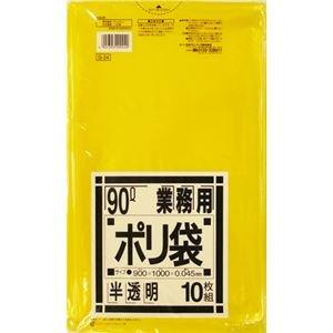 日本サニパック 業務用ポリ袋 黄色半透明 90L G-24 1パック(10枚) ×10セット