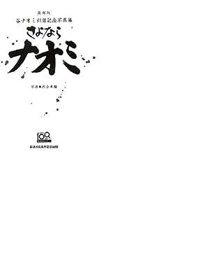 谷ナオミの画像