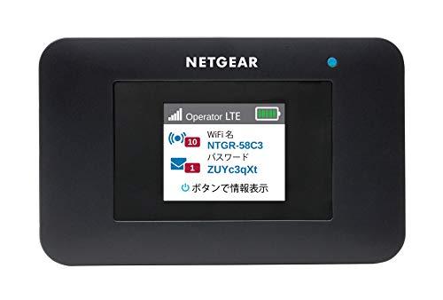 NETGEAR モバイルルーター SIMフリー 国内 docomo ネットワーク(LTE/FDD-LTE/3G) &海外対応 ハイスピードモデル 動画視聴・オンライン通話向け 最大接続32台 AC797-100JPS