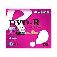 RITEK DVD-R データ用 4.7GB 8倍速 カラーミックスプリンタブル ワイドエリア スリムケース入り 10枚パック RiTEK D-R8X10PXN