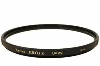Kenko U.V.-Protector, Fotoğraf Makinesi Için Koruyucu Filtre, 58mm, Siyah