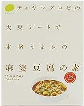 CHAYA(チャヤ) マクロビオティックス (麻婆豆腐の素)