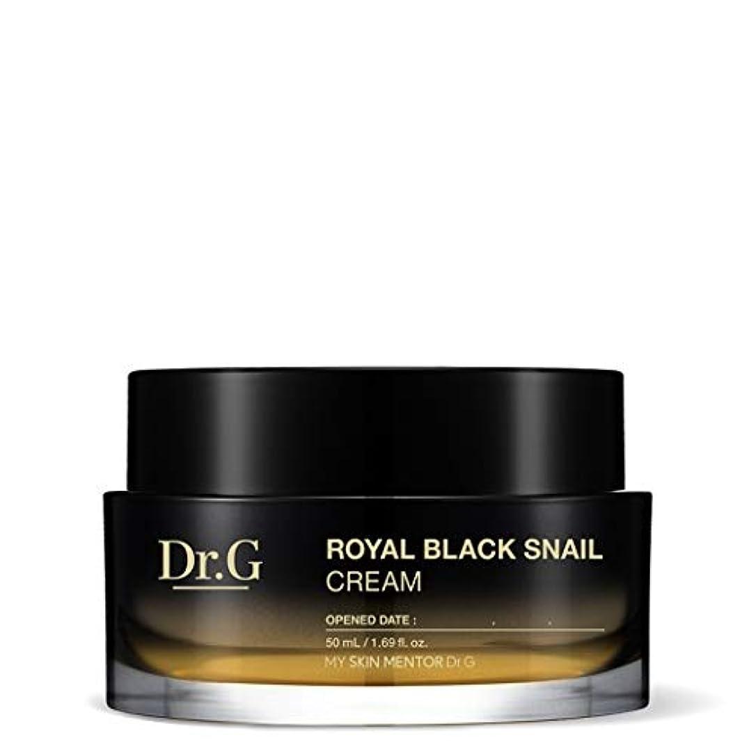 満足できる理論的悪夢[Dr.Gドクタージー] ロイヤルブラックスネイルクリーム 50ml / Royal Black Snail Cream