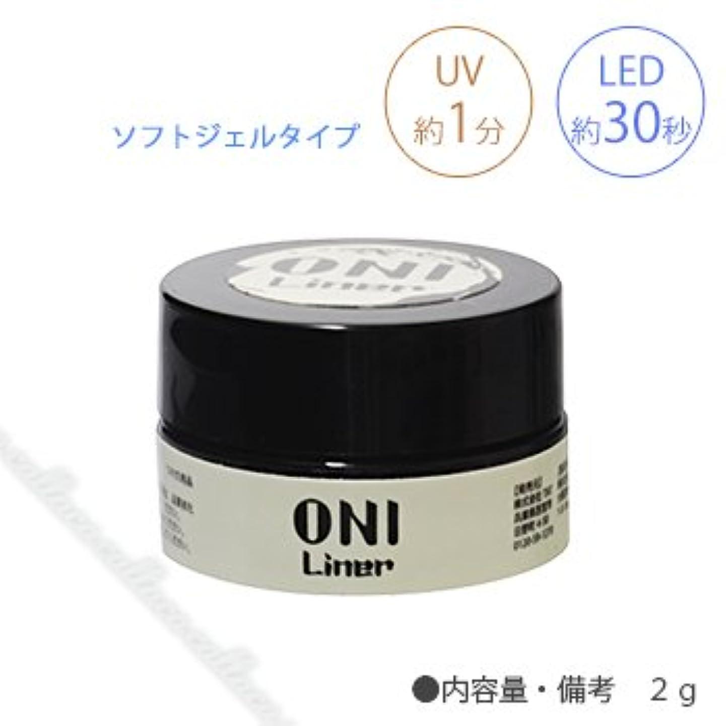 プリーツ適応聴覚障害者ONI Liner (オニライナー) オフホワイト 2g