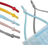 Gummiband zum Nähen - Elastische Gummikordel mit Schnallen zum Einstellen - Gummilitze für Mundschutz - Nähzubehör Gummizug - 5 mm Nähband (Farbig, 100 Stück)