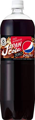 ペプシ ジャパンコーラ ゼロ 1.5L×8本 PET