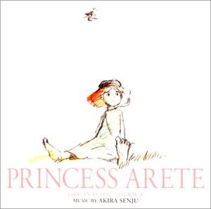 アリーテ姫 ― オリジナル・サウンドトラック