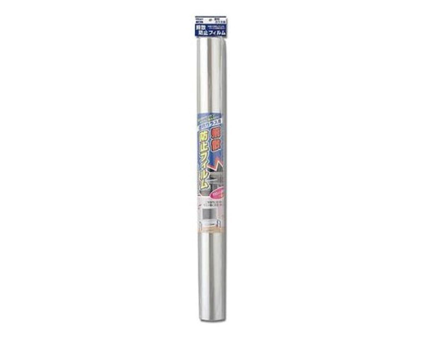 おっと製造業熱帯の光 透明ガラス用 飛散防止フィルム 700×1400㎜ 00874672-1 HBF7014
