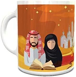White Ceramic Coffee Mug with Arabian Design