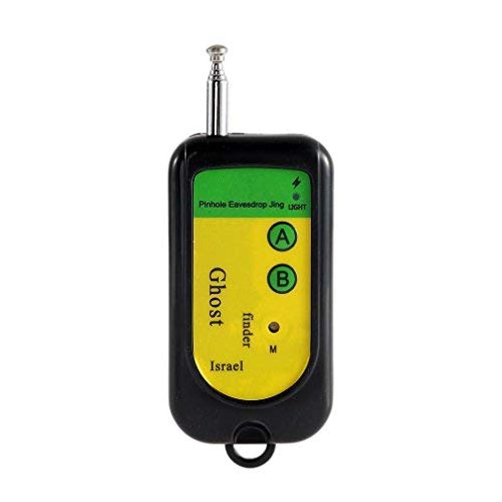 金額革命的玉カメラ探知機 信号検出器 盗聴器発見機 隠しカメラ発見器 ?RF無線信号検出器 ワイヤレス 有線 両対応 高性能 小型 GPS追跡設備 無線電波など対応 Moomai