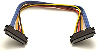 22 Pin SATA Female to 22 Pin SATA Female Power and Data Cable - 12 Inches