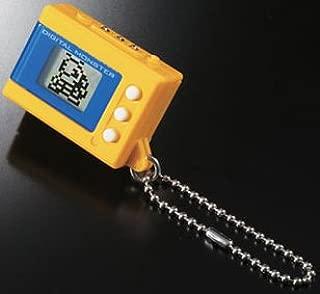 Digimon Bandai Japanese Digital Monster Mini Version 2 [Yellow]