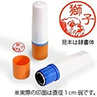 【動物認印】犬ミトメ94・シーズー2・横顔 ホルダー:オレンジ/朱色インク