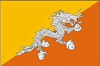 Bhutan Flag Nylon 2 ft. x 3 ft. by Flags Unlimited