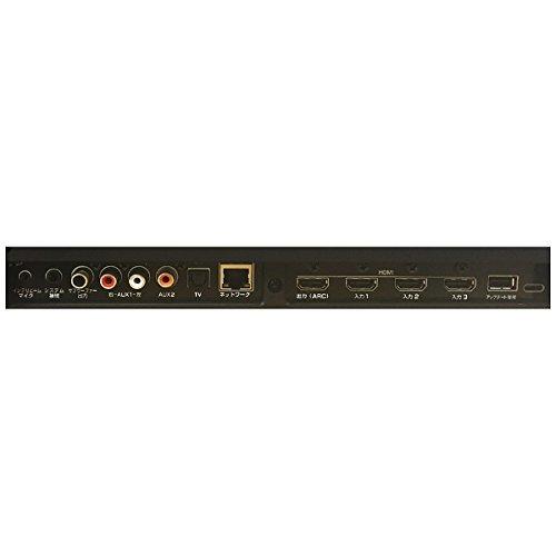 ヤマハホームシアタースピーカーデジタル・サウンド・プロジェクターYSP-2700