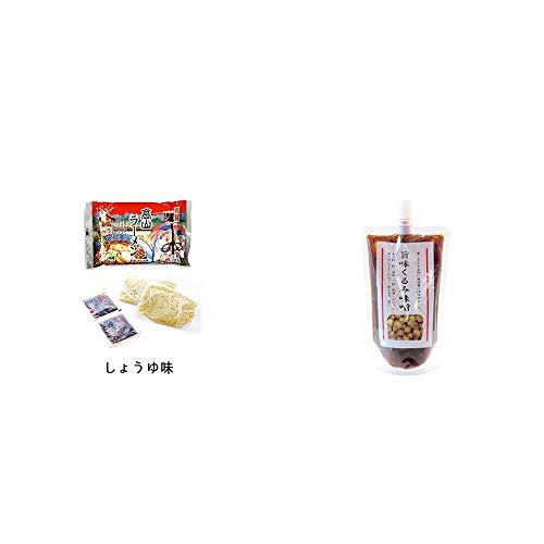 [2点セット] 飛騨高山ラーメン[生麺・スープ付 (しょうゆ味)]・旨味くるみ味噌(260g)