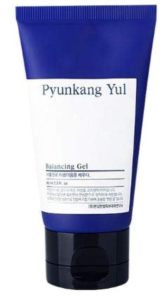最大のお世話になった講義[Pyunkang Yul] Balancing Gel 60ml / バランシング ジェル 60ml [並行輸入品]