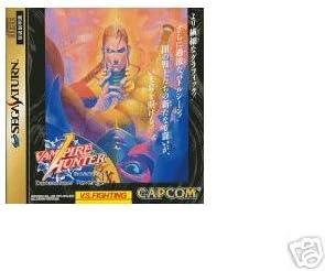 Vampire Hunter: Darkstalker's Revenge [Japan Import]
