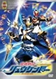 魔弾戦記 リュウケンドー 5[DVD]