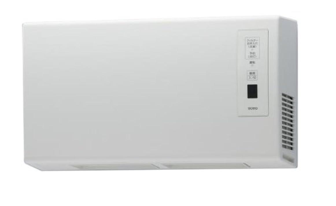 きれいに栄養ヨーロッパTOTO 三乾王200V壁掛け換気機能なし TYR620