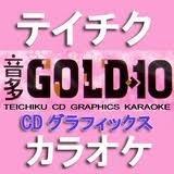音多GOLD・10/女泣川