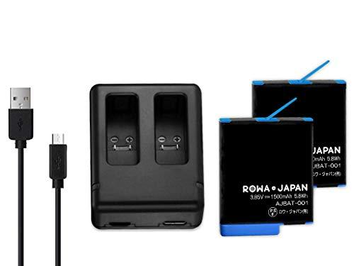 【国内向け】GoPro AABAT-001 AHDBT-501 互換 バッテリー と AADBD-001 互換 USB充電器 セット 最新ファー...