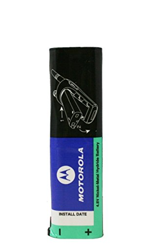 Motorola NNTN4190A NiMH Replacement Battery for Select XTN Series Two-Way Radios