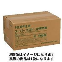 FUJIFILM スーパープロドール SUPER PRODOL R 10L