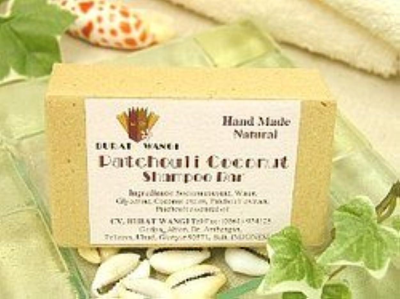 変える排除するボンドパチュリー シャンプーバー ブラットワンギ 手作り 純石鹸 アジアン雑貨