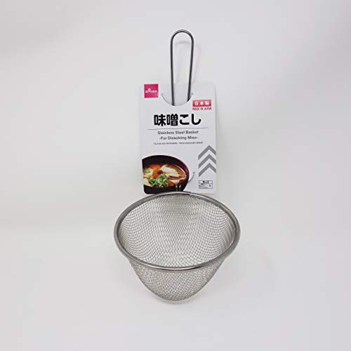 Japanese Miso Soup Bowl(misokoshi), Miso strainer DIssolving, Stainless Steel
