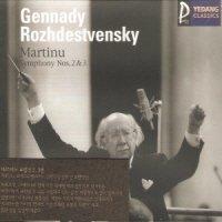 Gennady Rozhdestvensky Symphony Nos.2, 3