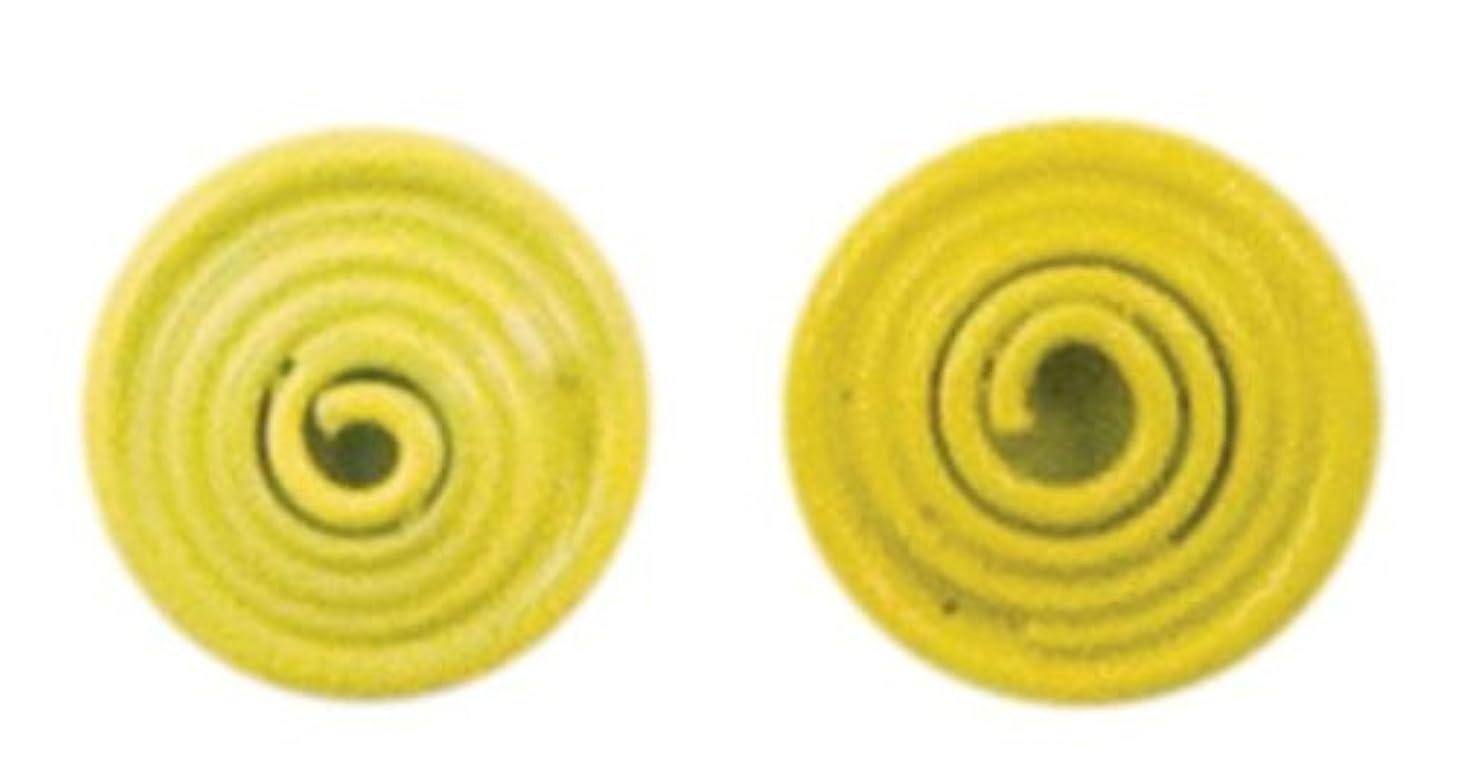 Karen Foster Design, Scrapbooking and Craft Embellishment Crazy Coil Brads, Saffron